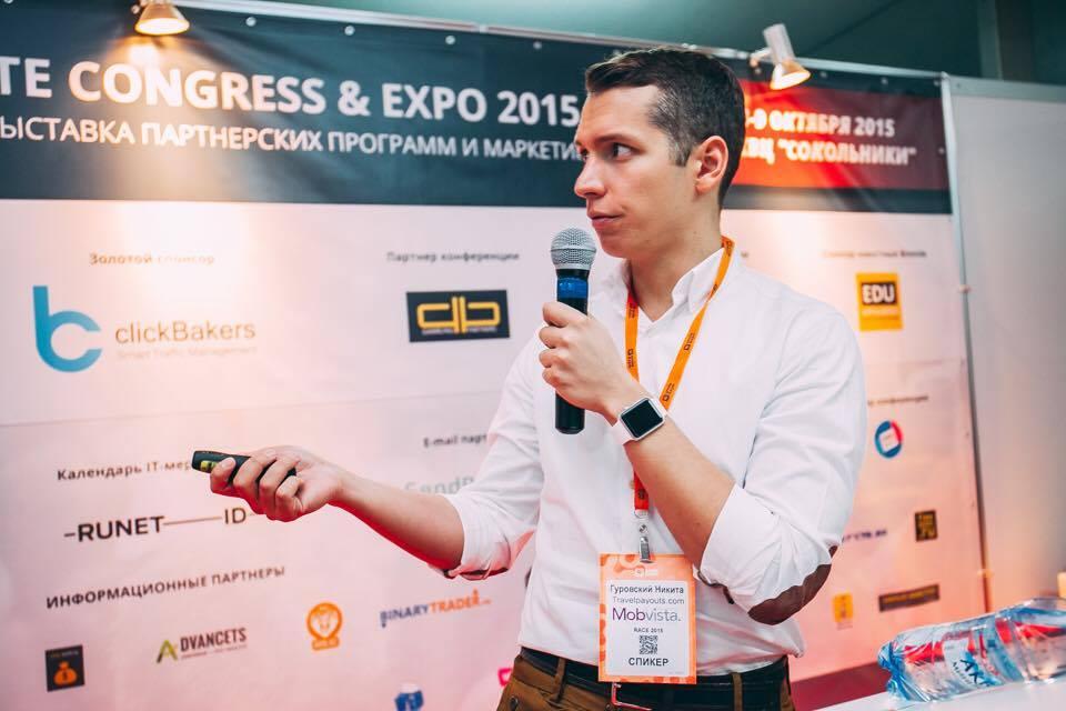 Никита Гуровский, Руководитель отдела по работе с партнерами, Travelpayouts
