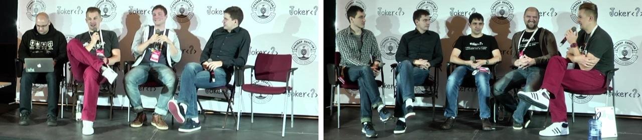 Java-конференция Joker 2016: больше, сильнее, интереснее - 18