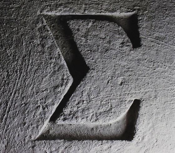 Дональд Кнут: про жену, поцелуи, «Конкретную математику» и взгляд на преподавание в университете - 1