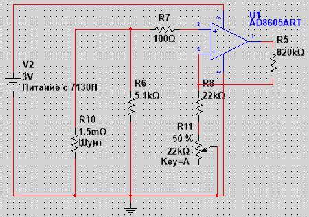 Доработка китайского вольтамперметра WR-005 - 2