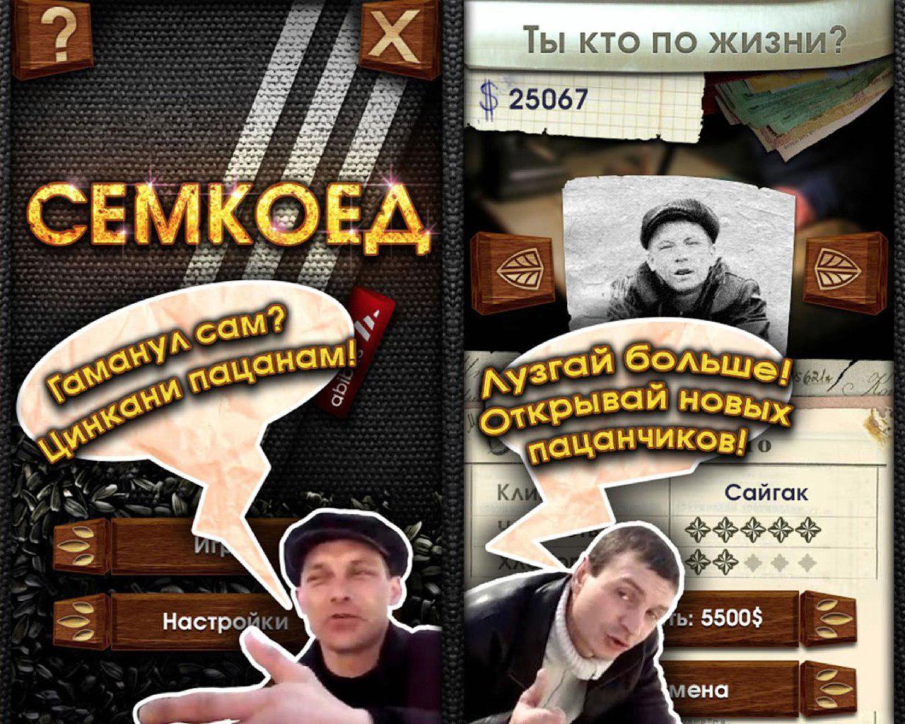 TechnoLive: История игровой индустрии, Александр Кузьменко - 9