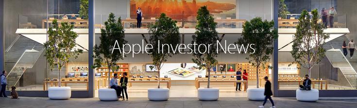 Apple может показать падение годовой выручки