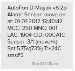 АвтоФон «D-Маяк» — последняя версия системы поиска угнанного автомобиля - 13