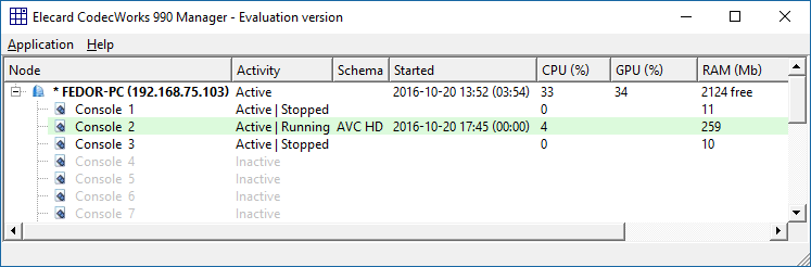 Просто, мощно, навсегда. Элекард CodecWorks 990 — программный лайв транскодер для AVC и HEVC - 2