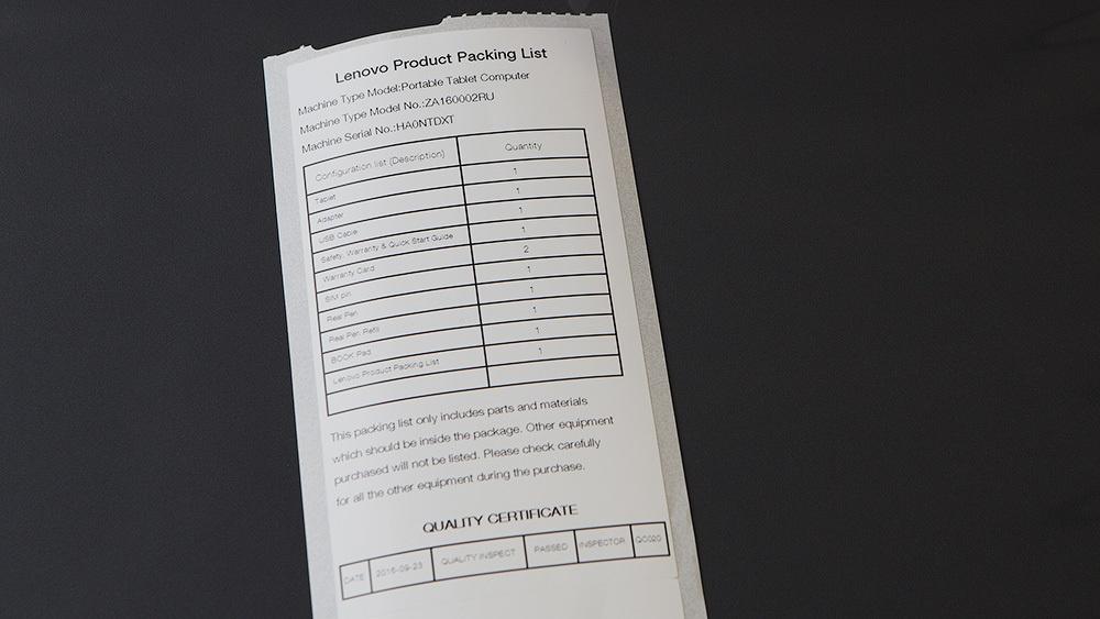 Lenovo Yoga Book: что внутри красивой белой коробки? - 8