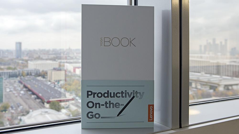 Lenovo Yoga Book: что внутри красивой белой коробки? - 1