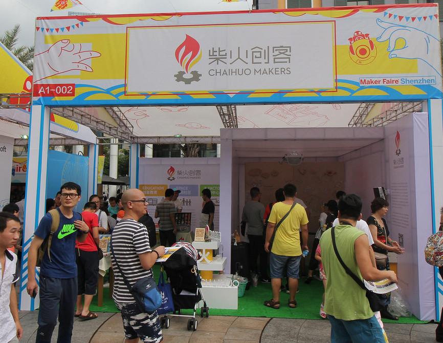 Фотоэкскурсия по выставке MakerFaire 2016 в Шэньчжене, часть 1 - 9
