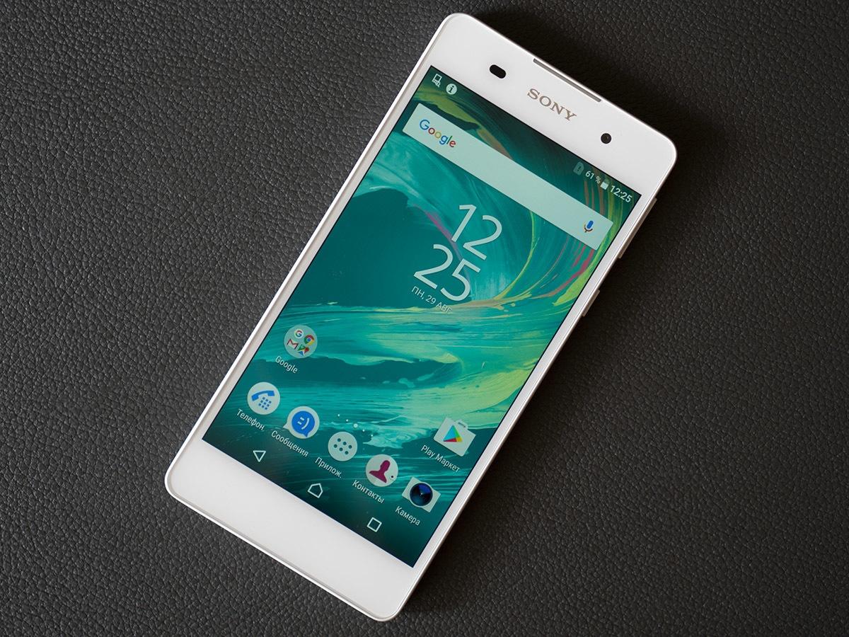 Обзор смартфона Sony Xperia E5. Симпатичный и недорогой - 2