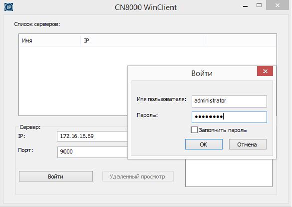 Полезные мелочи в дата-центре: Wi-Fi IP KVM - 5