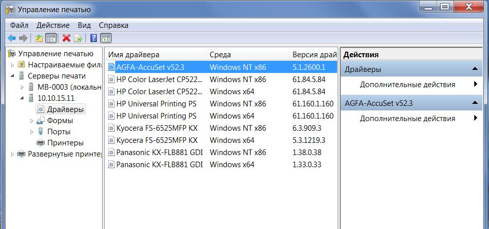 Принт-сервер на linux с интеграцией в AD - 21