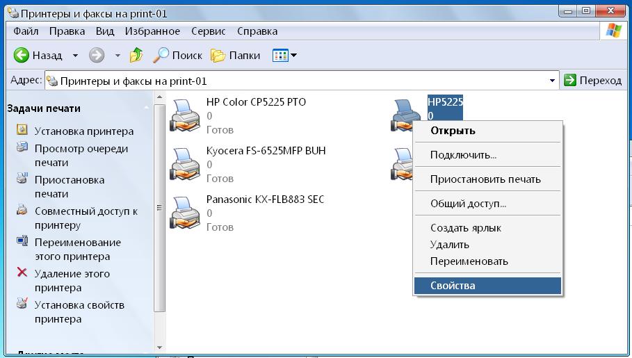 Принт-сервер на linux с интеграцией в AD - 8