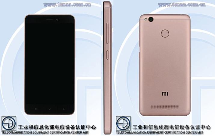 Новый смартфон Xiaomi получит четырёхъядерную SoC