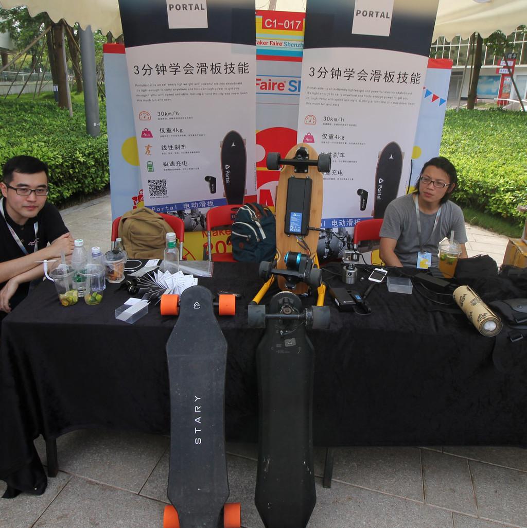 Фотоэкскурсия по выставке MakerFaire 2016 в Шэньчжэне, часть 2 - 15