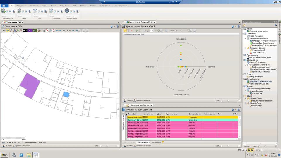 Информационное моделирование зданий (BIM): как построить стадион (или другое здание) с первого раза и под контролем - 16