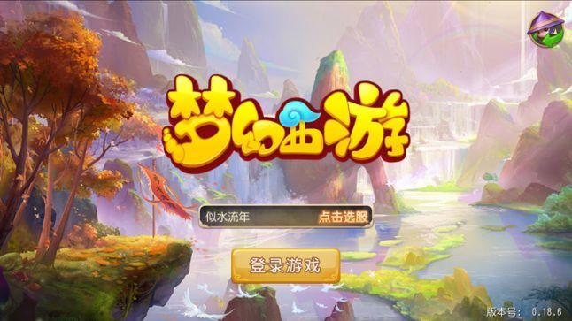 Какими приложениями, играми и интернет-магазинами пользуются китайцы - 15