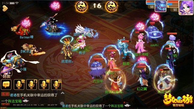 Какими приложениями, играми и интернет-магазинами пользуются китайцы - 17