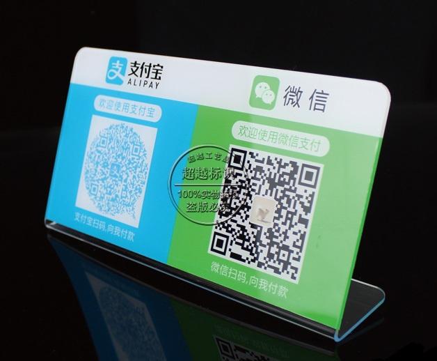Какими приложениями, играми и интернет-магазинами пользуются китайцы - 5