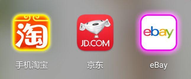 Какими приложениями, играми и интернет-магазинами пользуются китайцы - 6