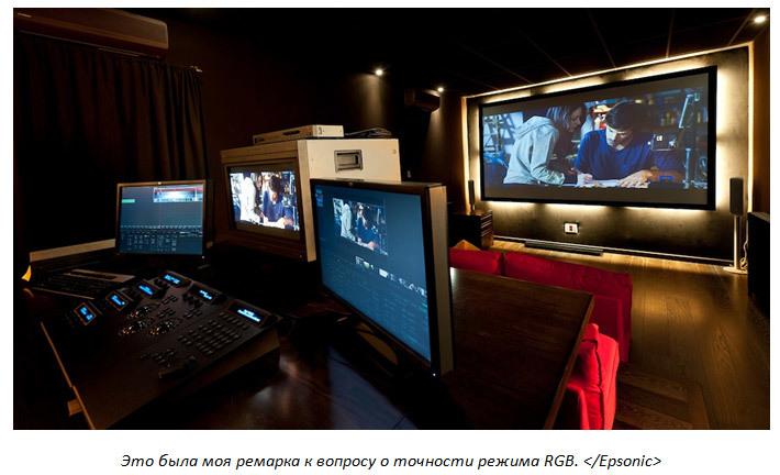Новинки в линейке домашних проекторов Epson: встречайте Epson EH-TW6700-6800-7300-9300 и лазерный Epson LS10500 - 6