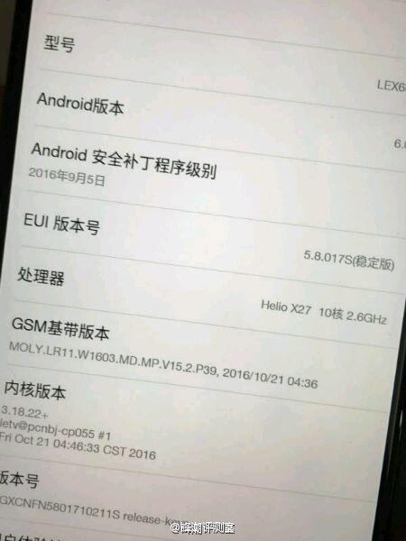 В смартфоне LeEco Dual 3 будет применена десятиядерная SoC Helio X27
