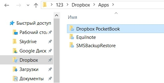 Обзор флагманского ридера PocketBook 631 Touch HD с экраном E Ink Carta - 18