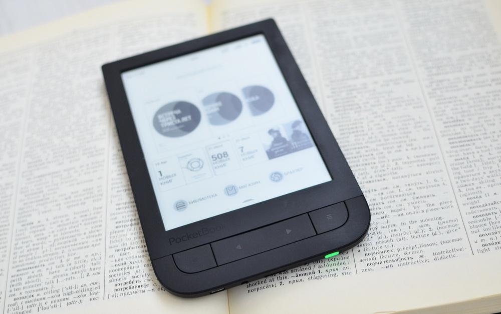 Обзор флагманского ридера PocketBook 631 Touch HD с экраном E Ink Carta - 5