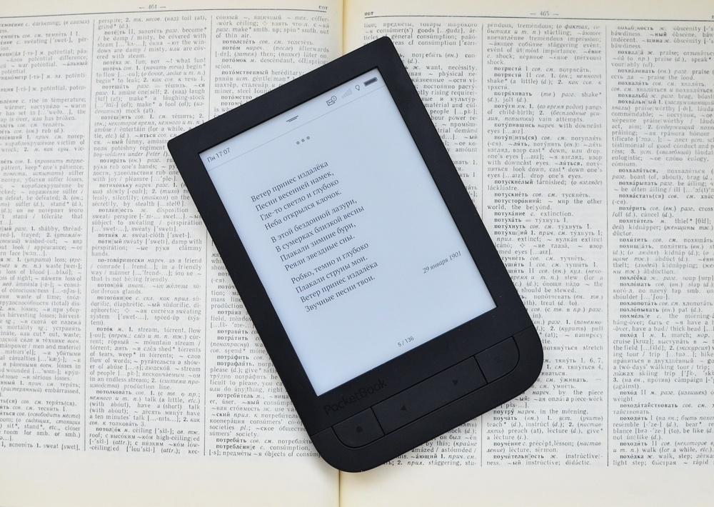 Обзор флагманского ридера PocketBook 631 Touch HD с экраном E Ink Carta - 7