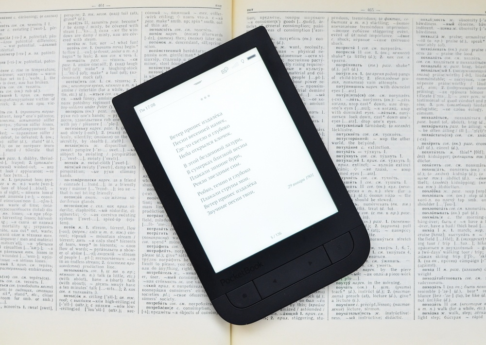 Обзор флагманского ридера PocketBook 631 Touch HD с экраном E Ink Carta - 9