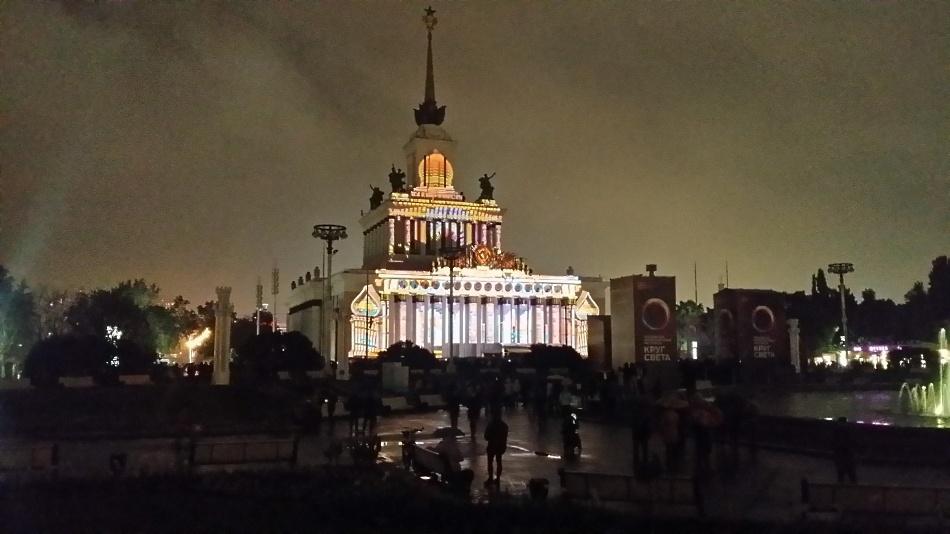 Осенняя космическая Москва - 22