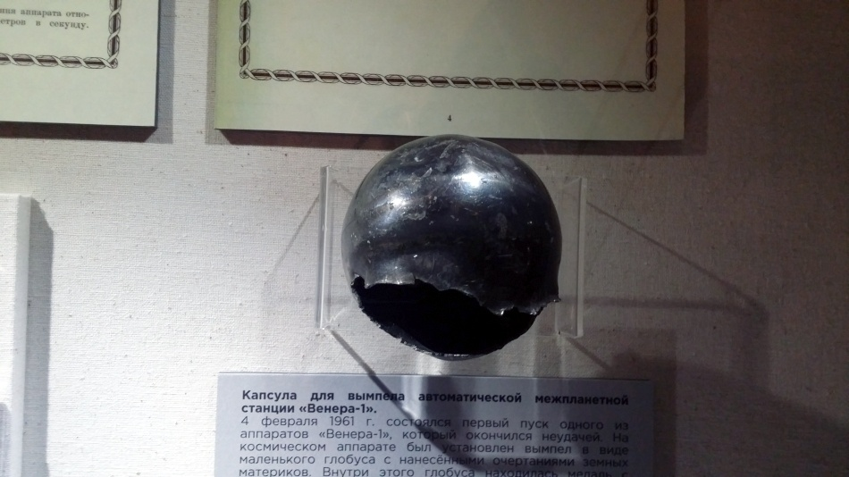 Осенняя космическая Москва - 27