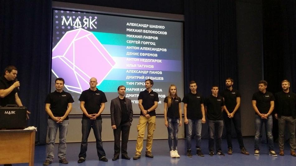 Осенняя космическая Москва - 3