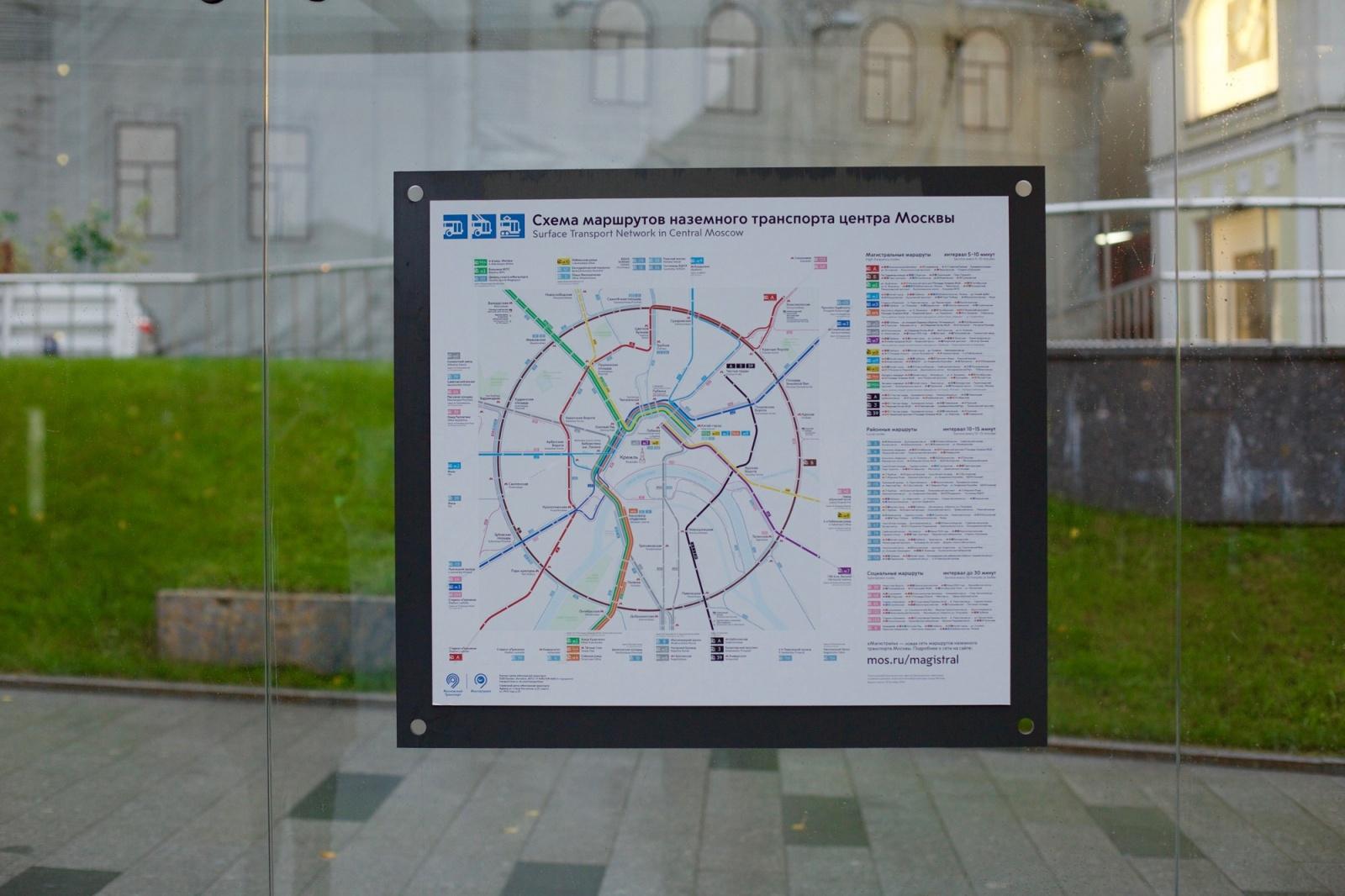 Дизайн города, основанный на данных - 4