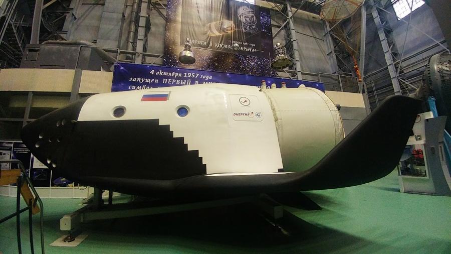 Главные по космосу - 22