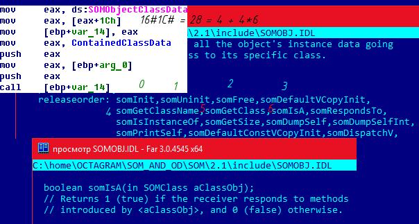 Интеграция внешней объектной системы в Delphi на примере IBM SOM - 3
