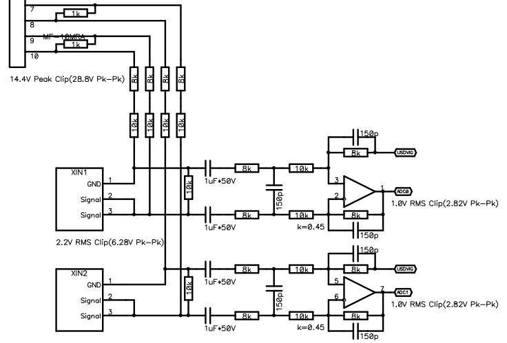 Как сделать процессорный звук в Жигулях - 10