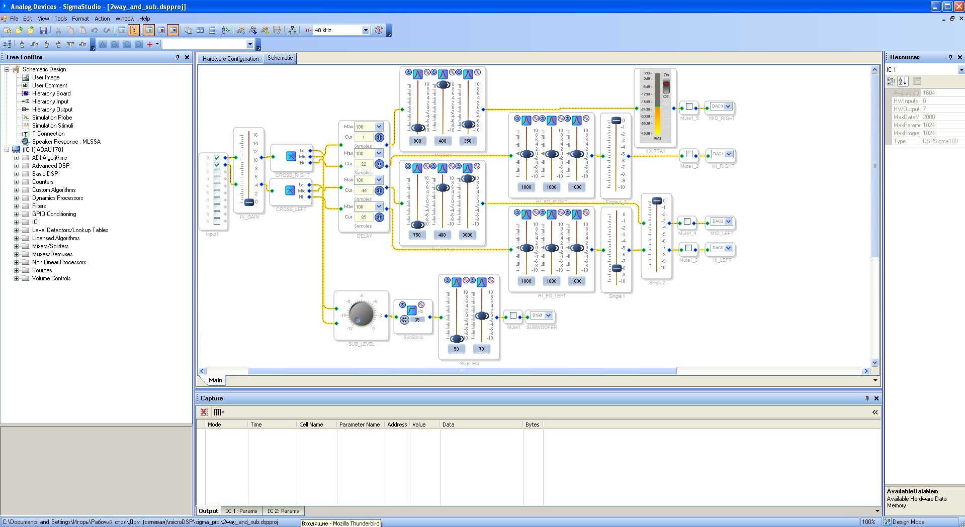 Как сделать процессорный звук в Жигулях - 16