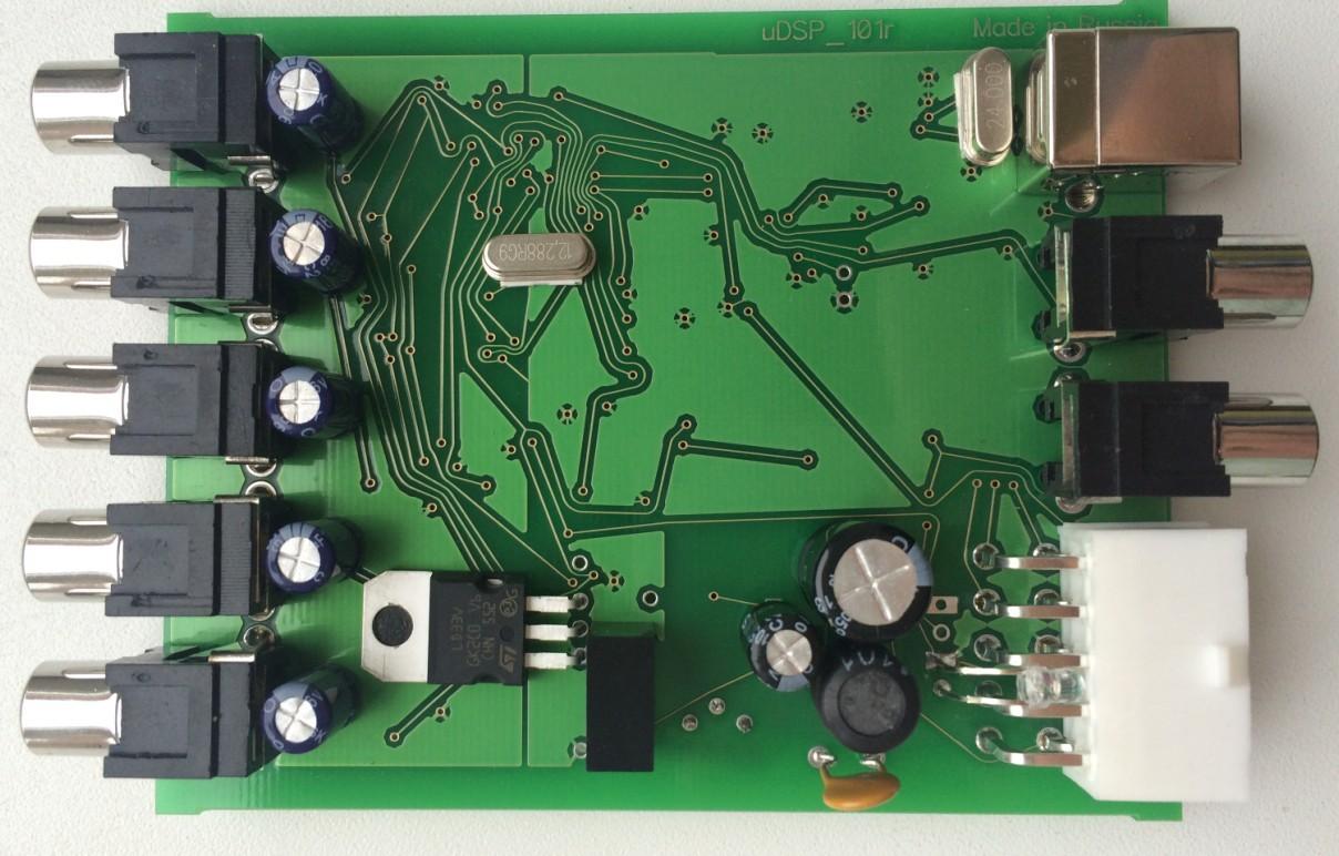 Как сделать процессорный звук в Жигулях - 5