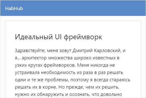Статьи с GitHub