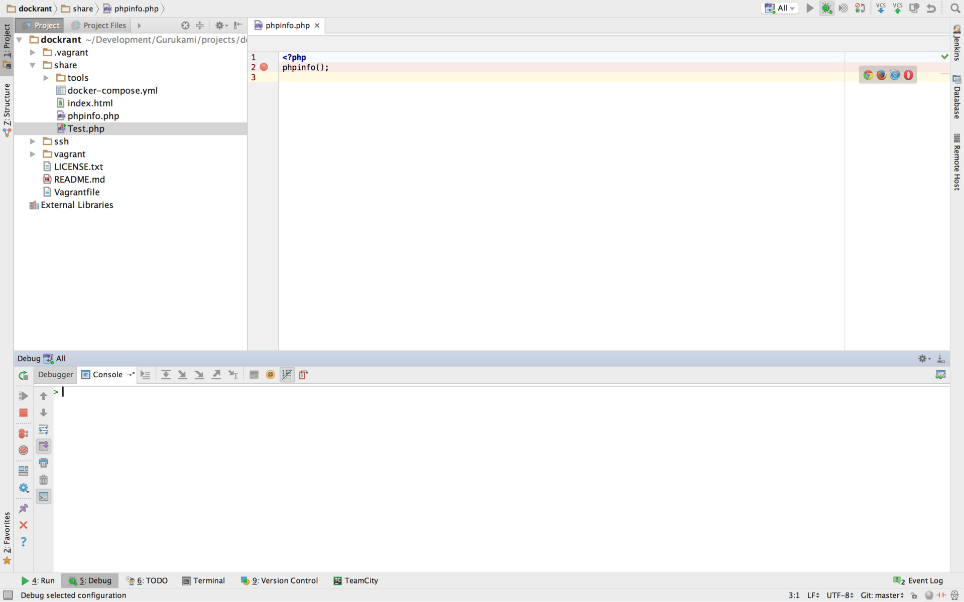 Настройка окружения для PHP разработчиков - 14