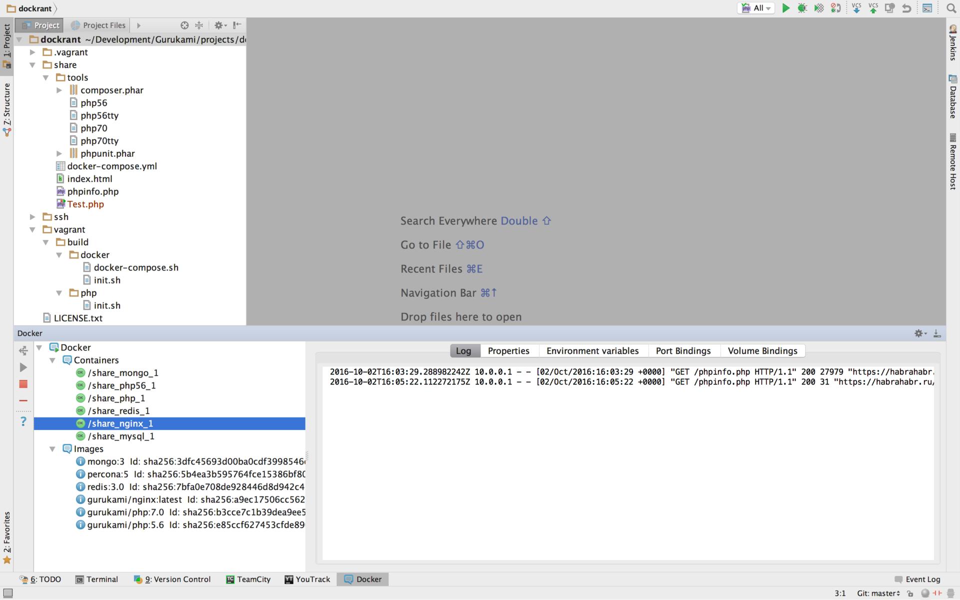 Настройка окружения для PHP разработчиков - 24