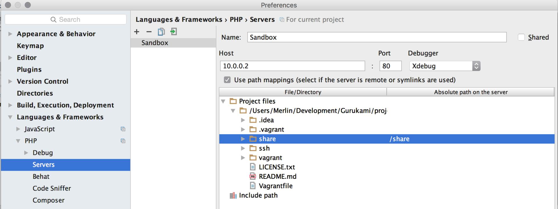 Настройка окружения для PHP разработчиков - 8