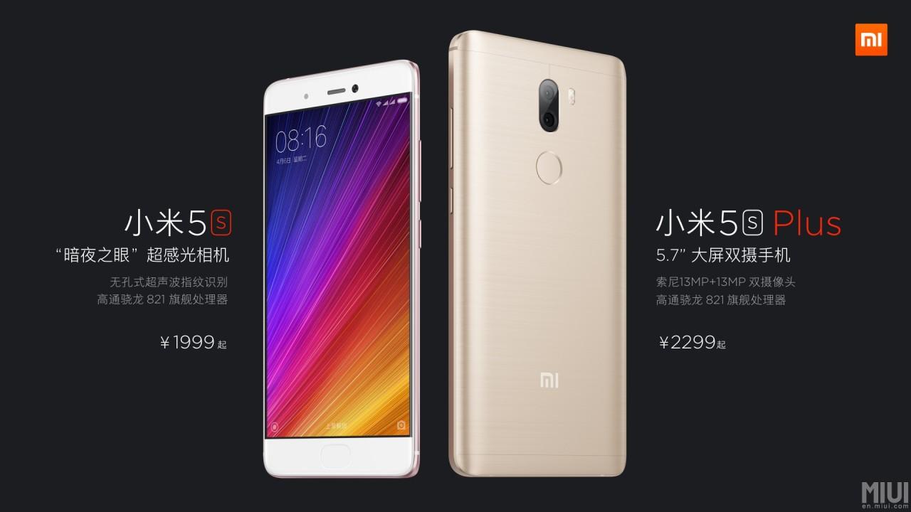 Осенний смартфонопад: китайский «Galaxy Note 7» и другие новинки от Xiaomi - 2