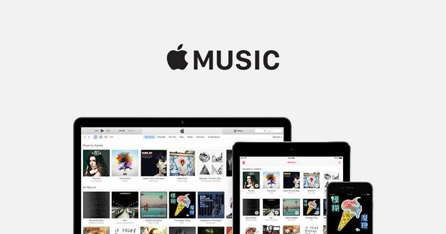 Apple приписывают намерение снизить стоимость подписки в Apple Music