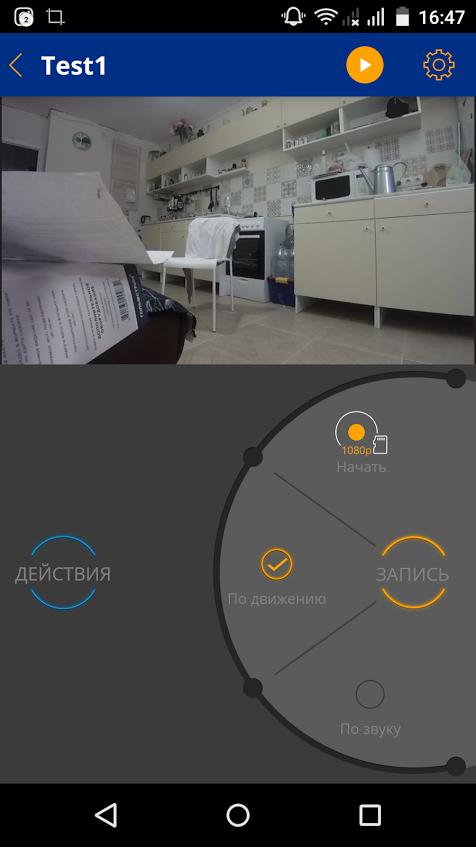 HD-камера наблюдения для дома: FlirFX - 15
