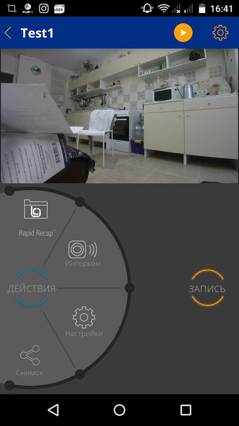 HD-камера наблюдения для дома: FlirFX - 16