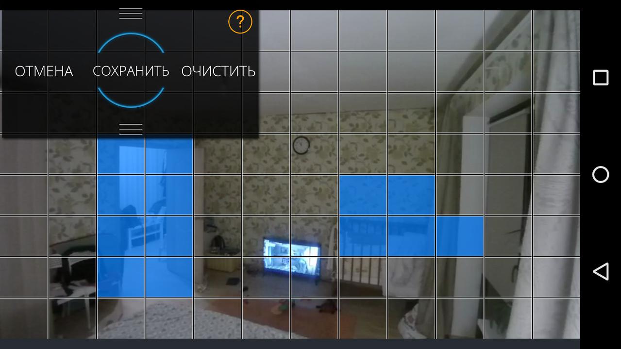 HD-камера наблюдения для дома: FlirFX - 18