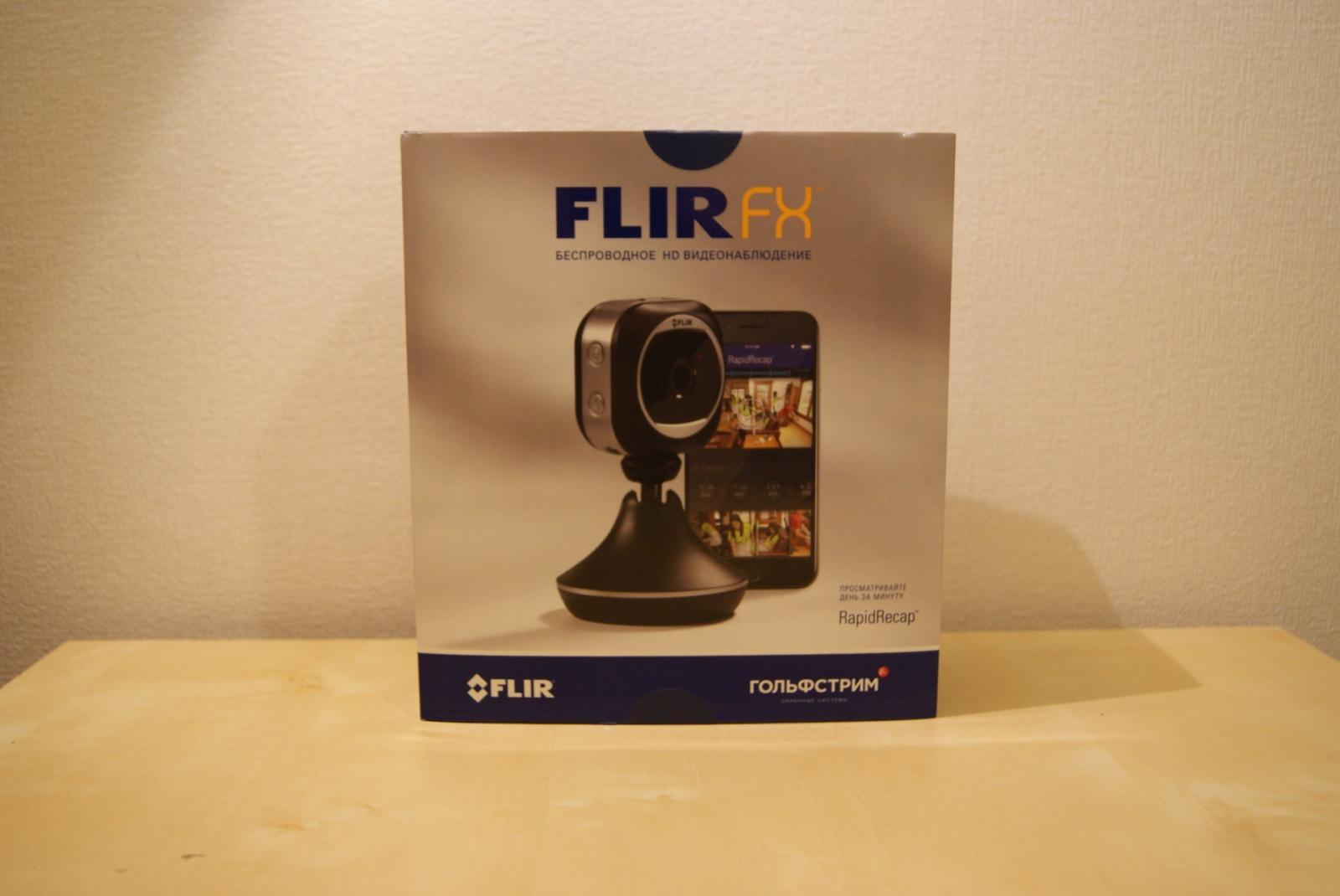 HD-камера наблюдения для дома: FlirFX - 2