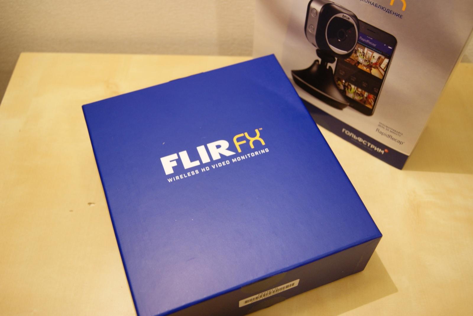 HD-камера наблюдения для дома: FlirFX - 3