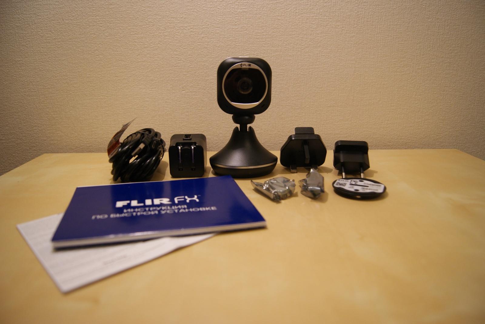 HD-камера наблюдения для дома: FlirFX - 4