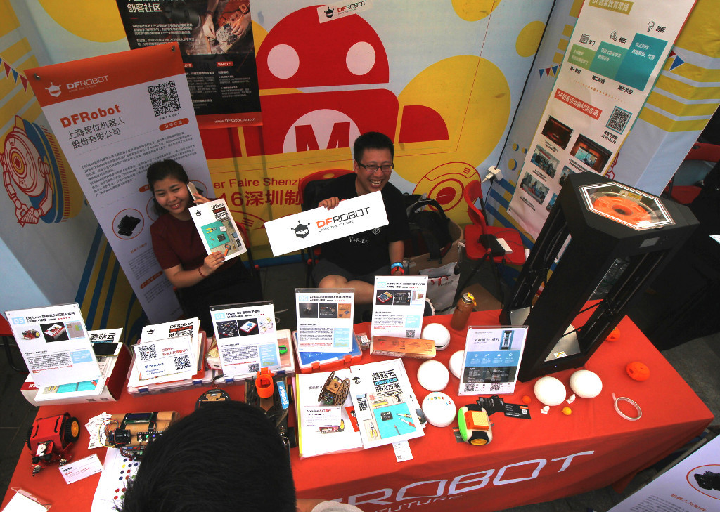 Фотоэкскурсия по выставке MakerFaire 2016 в Шэньчжэне, часть 3 (+видео) - 12